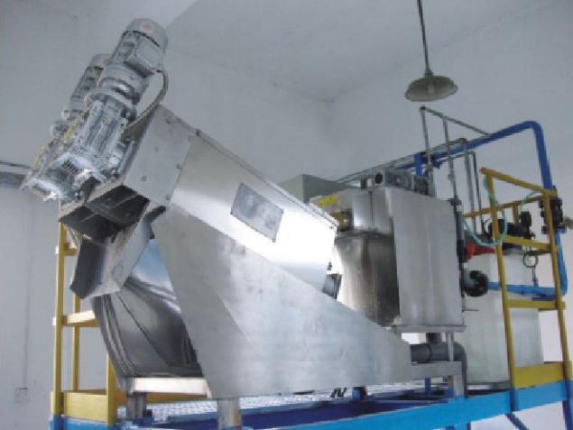 QDL系列叠螺式污泥脱水机