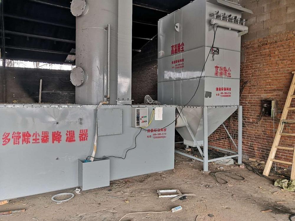 锅炉脱硫脱硝、多管除尘千赢官网登录、旋风除尘千赢官网登录